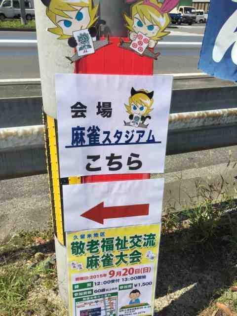 keirou2015_2